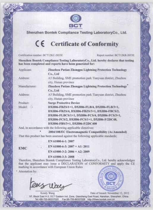 CE认证.png